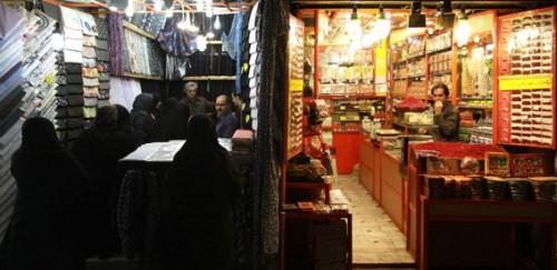 bazar-reza-mashhad (4)