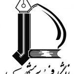 باشگاه ورزشی ویژه بانوان نزدیک دانشگاه فردوسی مشهد