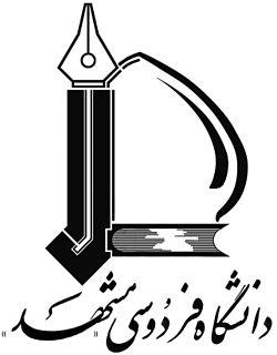 نزدیک ترین باشگاه ویژه بانوان به دانشگاه فردوسی مشهد