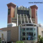 آدرس و مشخصات برج سلمان (مجتمع تجاری و اداری)